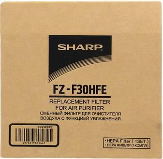 Filtr Hepa Fz F30hfe Do Oczyszczacza Sharp Fp F30euh W Opakowaniu 02